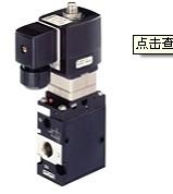 德国Burkert电磁阀6518型
