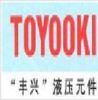 专业供应日本丰兴TOYOOKI全系列产品