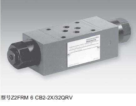 DPZO-A-371-L5/DEG/18
