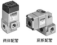 3通电磁阀-smc原装进口