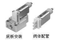 三通电磁阀SMC常用电磁阀