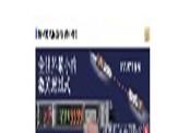 基恩士KEYENCE数字激光传感器/KEYENCE代理