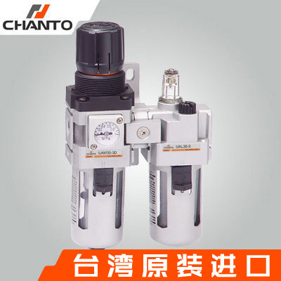 直销CHANTO长拓过滤器+调压阀+给油器