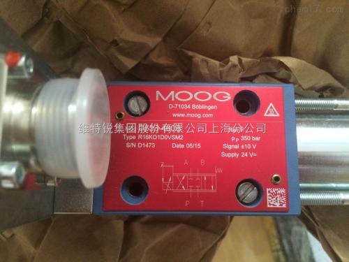 包邮供应MOOG穆格伺服阀,MOOG生产厂家
