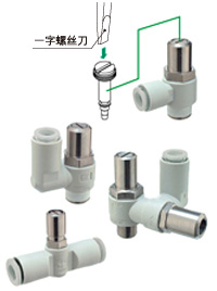 销售SMC速度控制阀AS系列,SMC控制阀特点